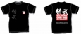 "While the 10th Anniversary of Chin Woo New Zealand may have come and gone, there is still a chance to own one of the limited edition ""10AC"" Commemorative t-shirts. Designed […]"