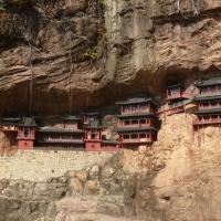 Splendid China (Cultural Theme Park)