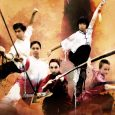(Past event) Chin Woo New Zealand will be performing at the Auckland Lantern Festival this weekend (3rd-4th March 2018).  Come watch some kung fu action! 7:30pm Saturday and Sunday, see […]